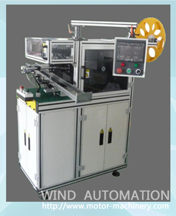 Armature slot insulate machine WIND-IP-1